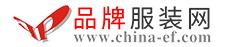 品牌服装网