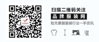 中国品牌服装网-微信订阅号